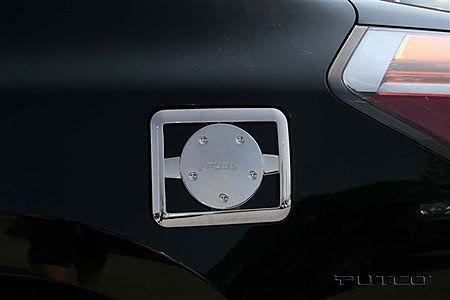 nissan altima fuel tank door covers putco 400926. Black Bedroom Furniture Sets. Home Design Ideas