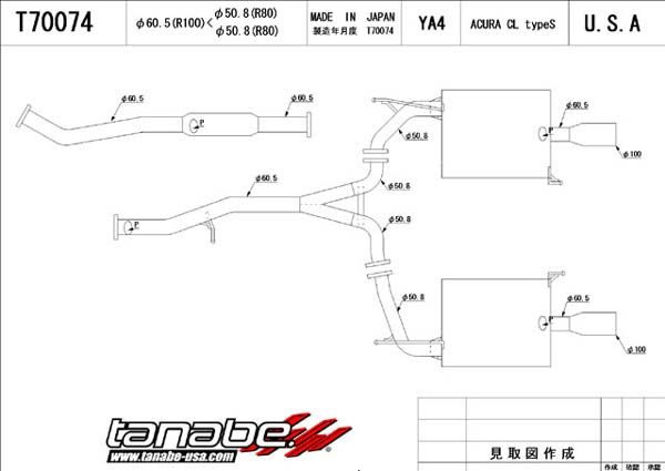 Tanabe T70074 Medalion Touring Exhaust 2002 2003 Acura Cl